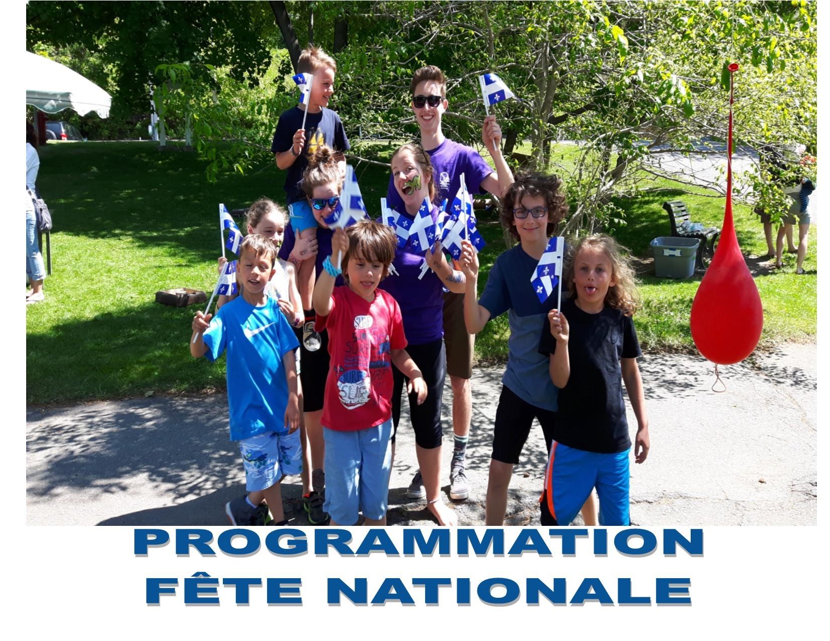 Fête nationale 2017